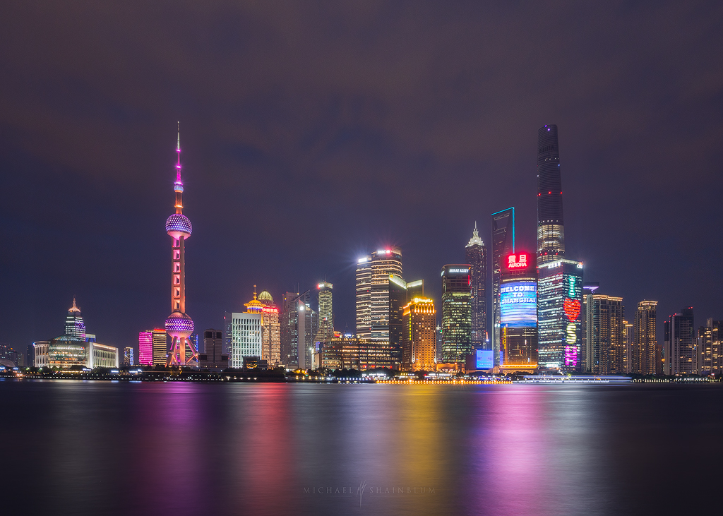 Shanghai The Bund Night Sky Pudong